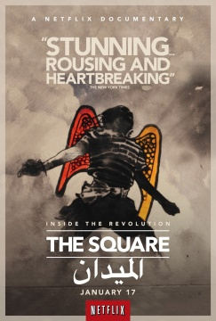 the-square-film-poster-netflix